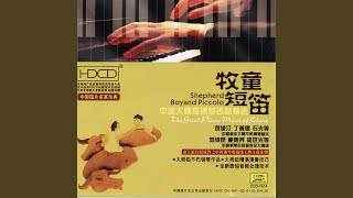 Variations On Themes Of Chinese Folk Songs