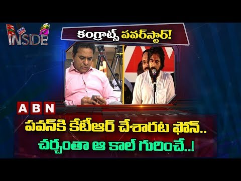 Why Did Telangana IT Minister KTR call to Pawan Kalyan? | Inside | ABN Telugu