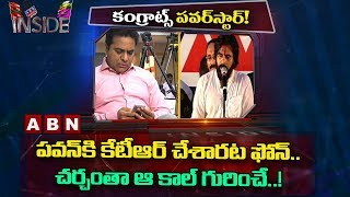 Why Did Telangana IT Minister KTR call to Pawan Kalyan? | Inside