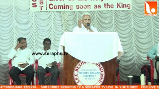 DAY 1   പാസ്റ്റർ ഷാജി എം പോൾ വെണ്ണിക്കുളം   സുവിശേഷ മഹായോഗവും സംഗീതവിരുന്നും ബെഥേൽ ഐപിസി ആനകുത്തി