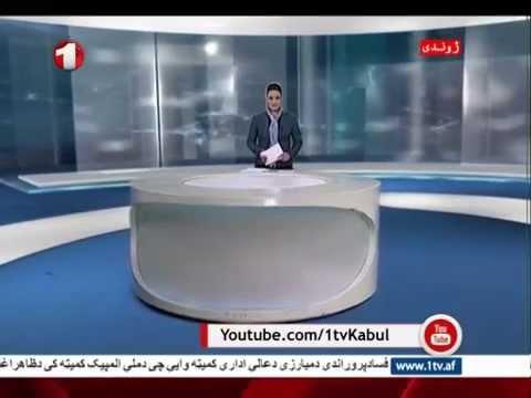 Afghanistan Dari News 16.08.2015 خبرهای افغانستان