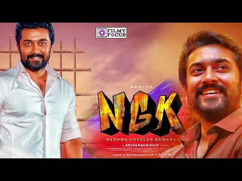 NGK | Selvaraghavan wants to once again team up with Surya | Suriya36 | Ngk Teaser | Selvaraghavan