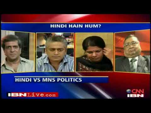 FACE THE NATION :: 7/7 :: Diversity Not Hindi That Unites India