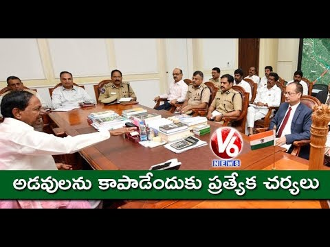 CM KCR Holds Review Meet With Officials Over Forests Protection   Hyderabad   V6 News