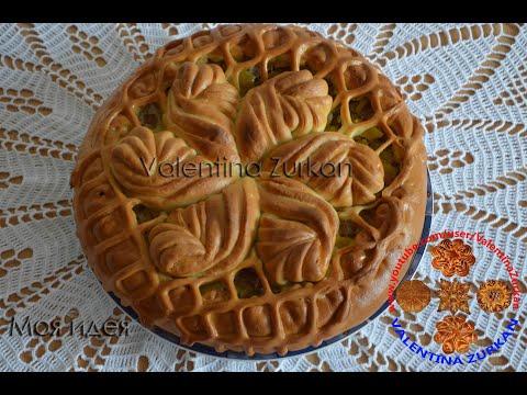 МОЯ ИДЕЯ..My idea.Flower Bread .Пирог с картошкой и лососем.