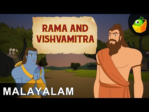 Rama And Vishvamitra - Ramayanam In Malayalam - Animation cartoon Stories For Kids video