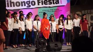 Minami Kizuki Hanamizuki Live Nihongo Fiesta 2018