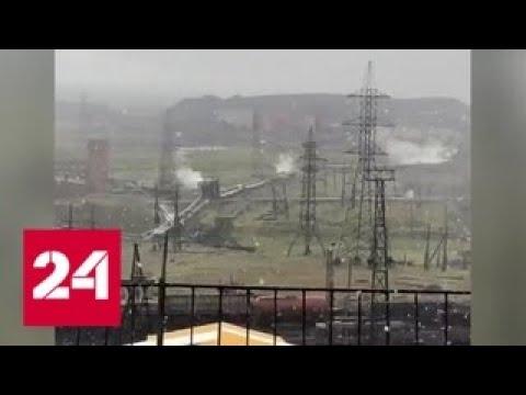 В середине лета в Норильске выпал снег - Россия 24