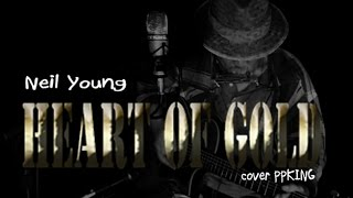 Heart of Gold /Neil Young /cover PPKING 歌い継ぎたい昭和の名曲