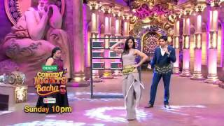 Comedy Nights Bachao: Sunday 10PM