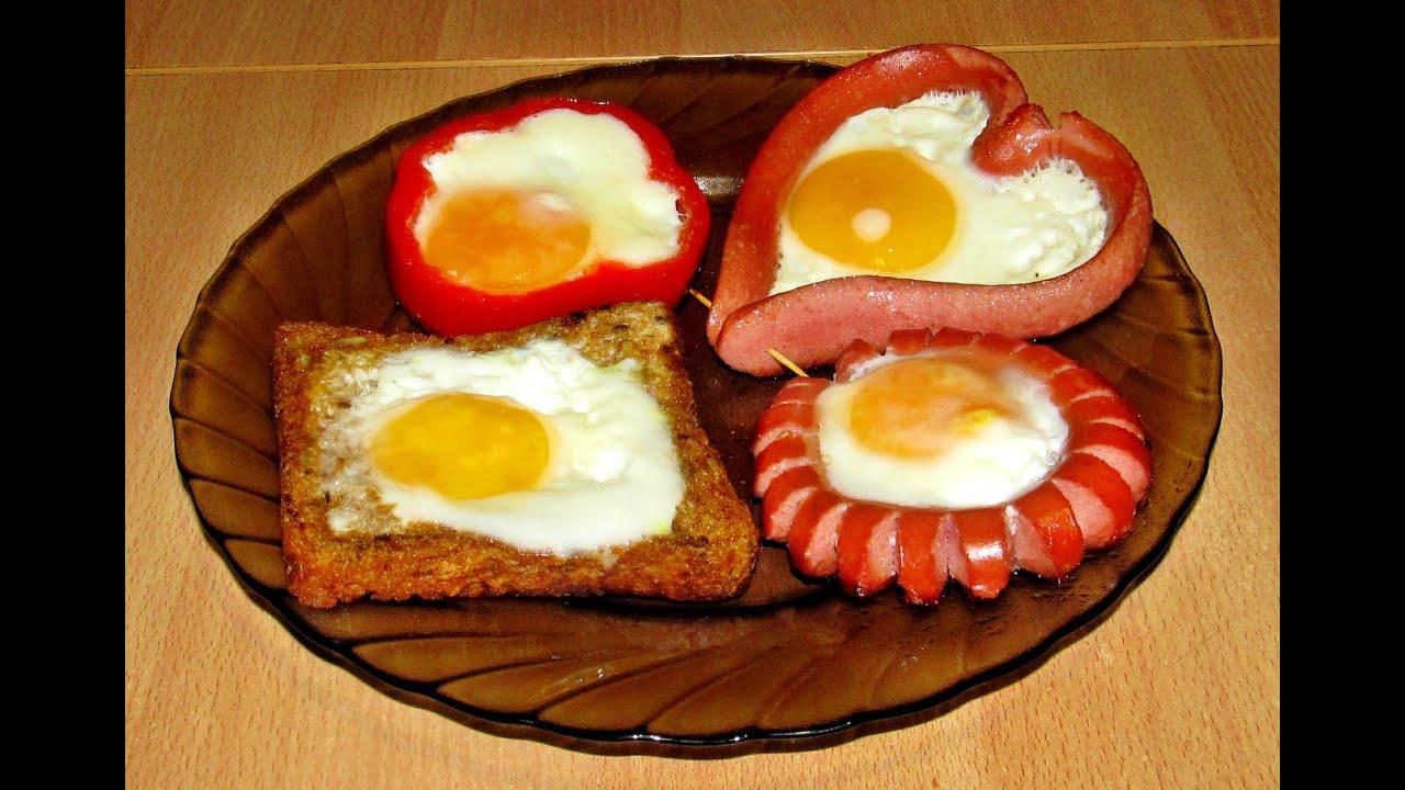 Завтрак с яйцами рецепты простые и вкусные