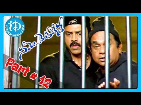 Trisha Venkatesh Namo Venkatesa Telugu Movie Part 1217