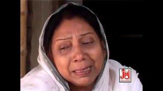 O Maa Go Maa Ami : HD Bangla Baul Video Song 2016 : ও মা গো মা আমি : বাউল গান
