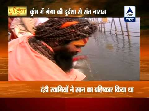 Sadhus in Kumbh unhappy with pollution in River Ganga