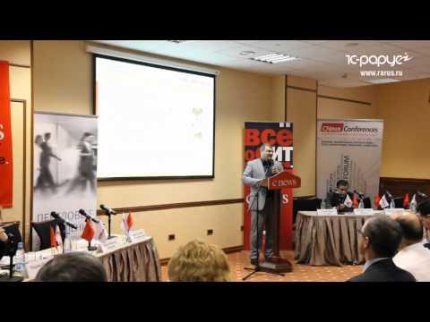 1С-Рарус на конференции CNews