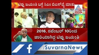 Dinesh Gundu Rao Reacts On Cafe Coffee Day Owner VG Siddhartha's Missing Case