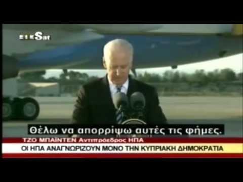 US V. President Joe Biden speech on arrival in Cyprus - 21.05.2014