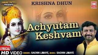 Achyutam Keshvam (Dhoon)