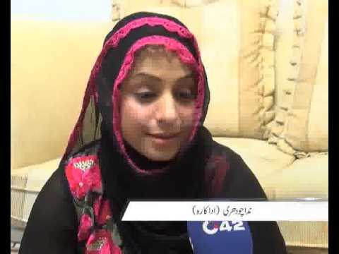 Actress Nida Ch Activities In Ramzan Pkg By Zain Madni City42