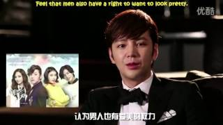 (ENG SUB) 《星时尚》 JKS Korean Film Fes interview 20140827