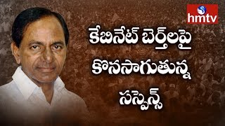 Top 4 TRS Leaders To Get KCR Cabinet Seat | hmtv