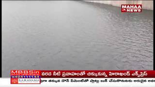 Flood Water Level Rises in Srisailam Dam