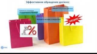 Сущность, цели и функции продвижения товара на рынок