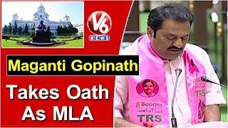 Maganti Gopinath Takes Oath As MLA In Telangana Assembly 2019