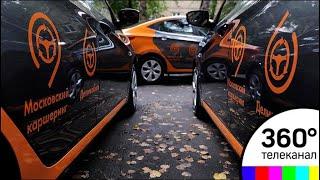 Мошенники атакуют каршеринговые автомобили