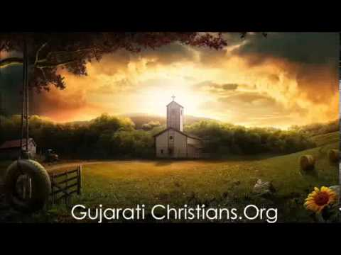 Gaganma Prabhuno Jai Jai Kar - Gujarati Christian Song video