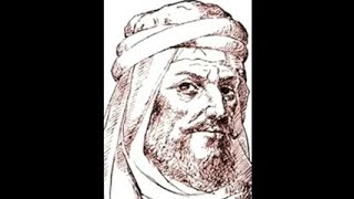 The Quran plagiarized from THIS POET (Part 1)