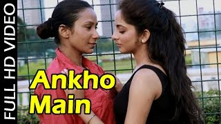 Ankho Main    SHE (2015)   New Bengali Movie   Romantic Song   Full HD Video Song   Indra   Tanima