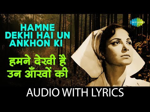 Hamne Dekhi Hai Un Ankhon Ki Album with lyrics | Lata Mangeshkar | Khamoshi