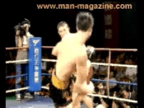 Kungfu Sanshou - Nice finish Image 1
