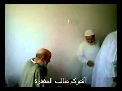 Abou Ishak Hospitalisé Visite Cheikh Mohamed Hassan à Yacoub video