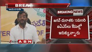 Minister Somireddy counter to YS Jagan over comments on CM Chandrababu Naidu
