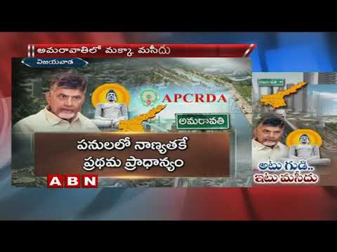 Temple and Mosque To Be Built In One Place At Amaravati