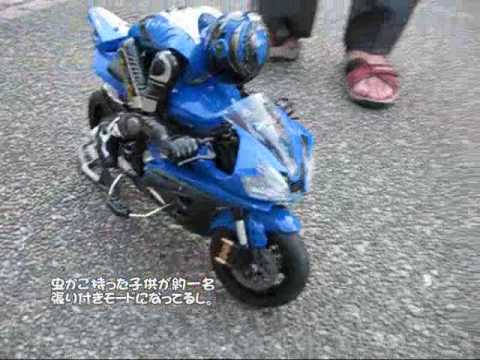 RC Motor Bike 1:5 Scale Ready to Go