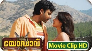 My Boss - Malayalam Full Movie 2013 Yodhavu | Part 3/10