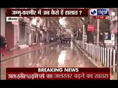Jammu and Kashmir: Heavy rainfall Jhelum crosses danger level
