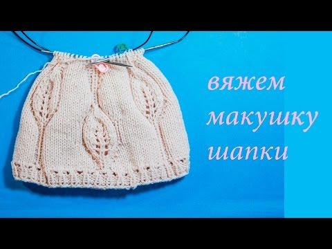 Вязание шапочки на 6 месяцев девочки 69