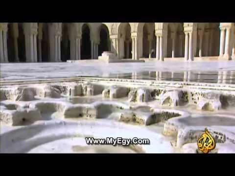 فيلم وثائقي الكنوز الاسلامية علي البحر الابيض المتوسط