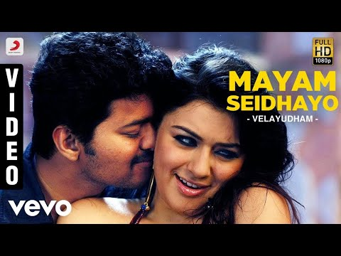 Mayam Seidhayo Full Song   Velayutham   Youtube video