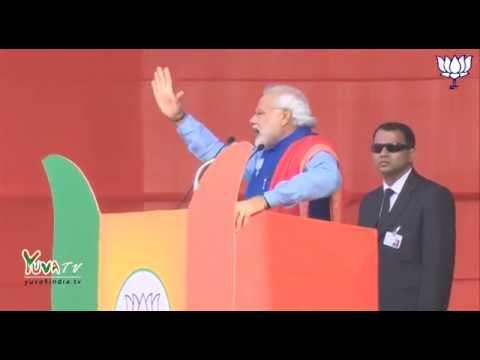 Pm Shri Narendra Modi Speech At Abhinandan Rally (ramlila Maidan, New Delhi): 10.01.2015 video