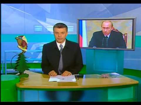 Намедни - 2003. Выборы в Государственную думу