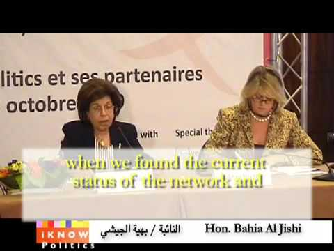 iKNOW Politics Arabic Site Launch