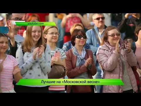 ИКГ Эбби кей квартет и 3 место в Москве #7