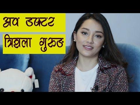 Exclusive Interview with Trishala Gurung त्रिशलालाई नजिकबाट नियाल्दा Most Beautiful singer of Nepal
