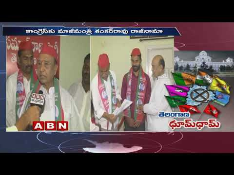 Senior Congress Leader Shankar Rao Quits From Party, Joins Samajwadi Party | face to face