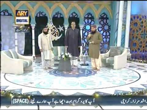 Pak Sar Zameen Shad Bad (qaumi Tarana) By Owais Raza Qadri Live On Ary Digital (14th August 2012) video